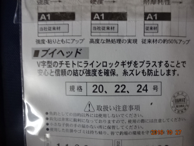 f:id:turikichijob:20161027125321j:plain