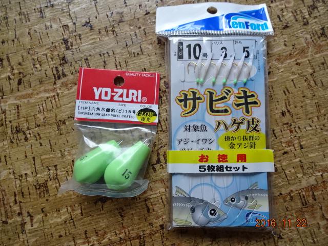 f:id:turikichijob:20161122123450j:plain