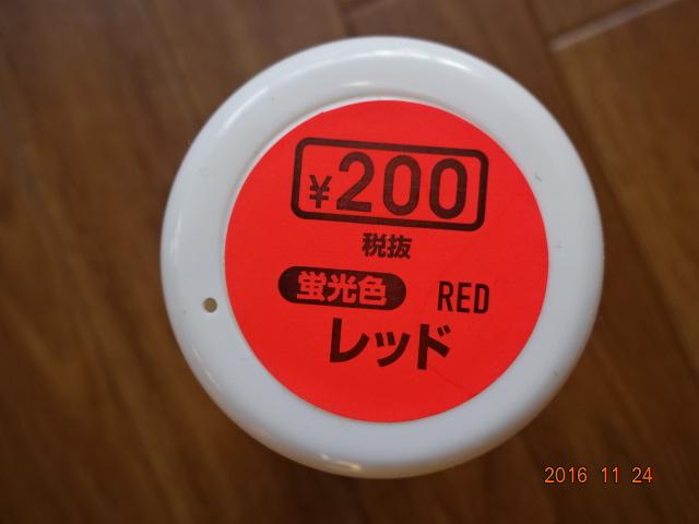 f:id:turikichijob:20161125125528j:plain