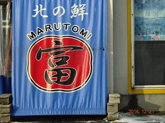 f:id:turikichijob:20161221110730j:plain