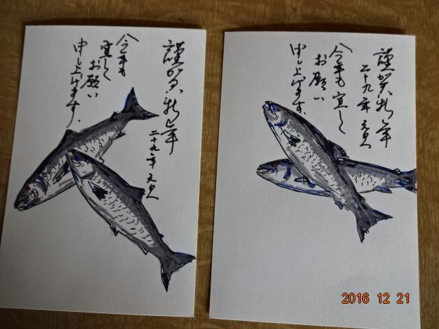 f:id:turikichijob:20161221111533j:plain