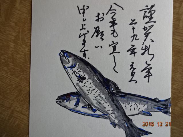 f:id:turikichijob:20161221111554j:plain