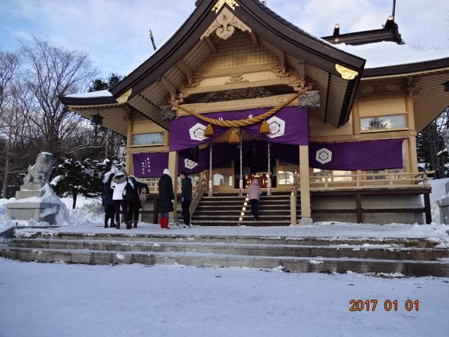 f:id:turikichijob:20170101084130j:plain