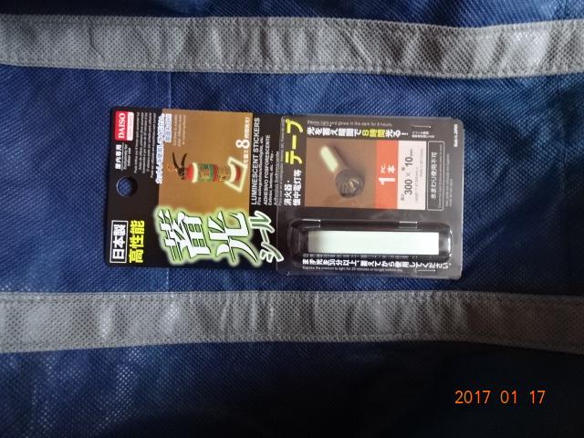 f:id:turikichijob:20170117111205j:plain