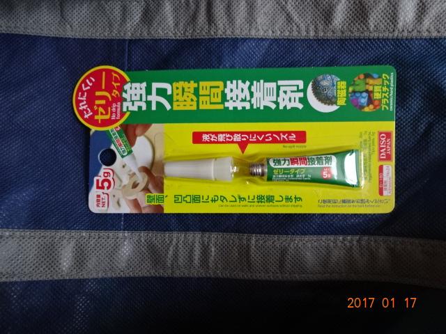 f:id:turikichijob:20170117111251j:plain