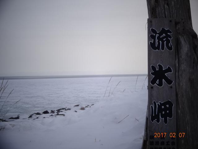 f:id:turikichijob:20170207123818j:plain