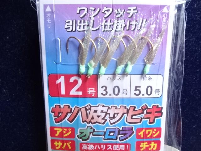 f:id:turikichijob:20170515211813j:plain
