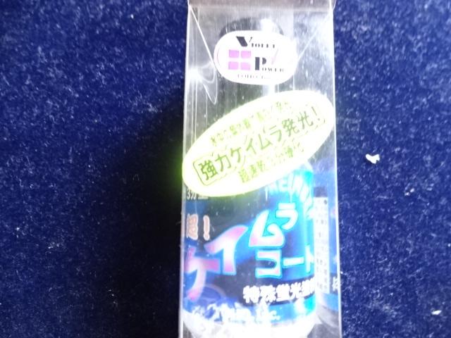f:id:turikichijob:20170515212129j:plain