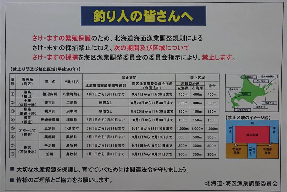 f:id:turikichijob:20180806130024p:plain