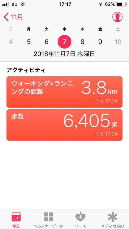 20181219231306
