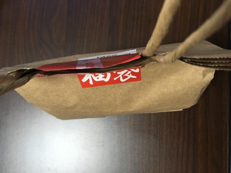 34 2019年福袋
