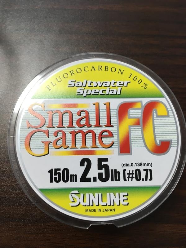 SUNLINE スモールゲームFC 2.5lb 0.7号