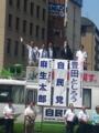 [政治][選挙]平成25年7月18日 JR市川駅北口 麻生太郎応援演説