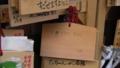 [VOW]平成24年3月16日浅草寺にて