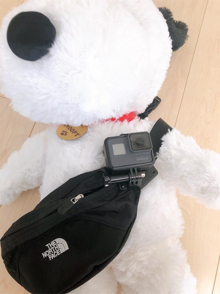 f:id:turisukisanntouhei:20190915222723j:image