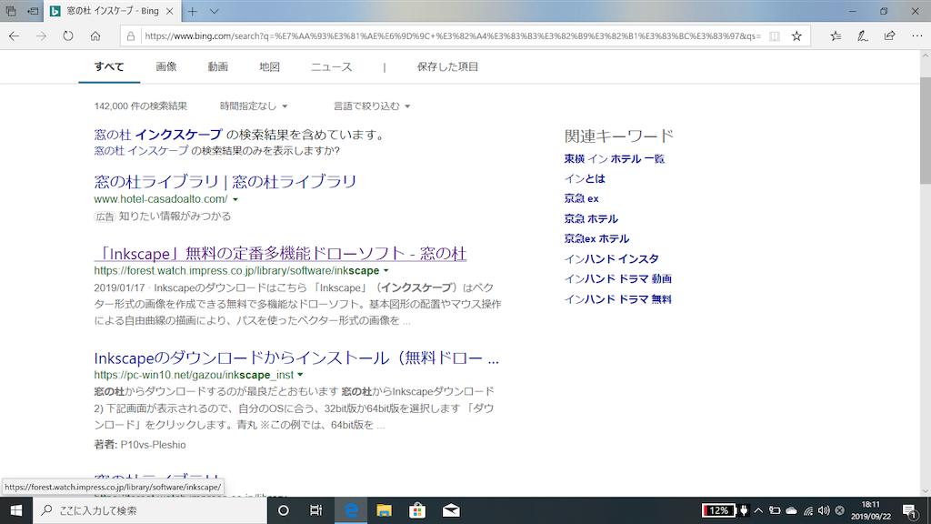 f:id:turisukisanntouhei:20190922211232p:image