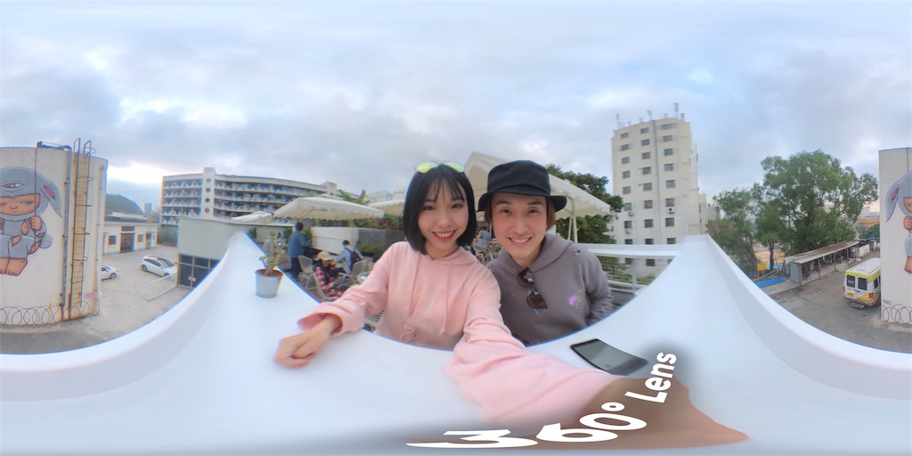 f:id:turisukisanntouhei:20190928200228j:image