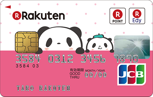 f:id:turisukisanntouhei:20191207185024p:plain