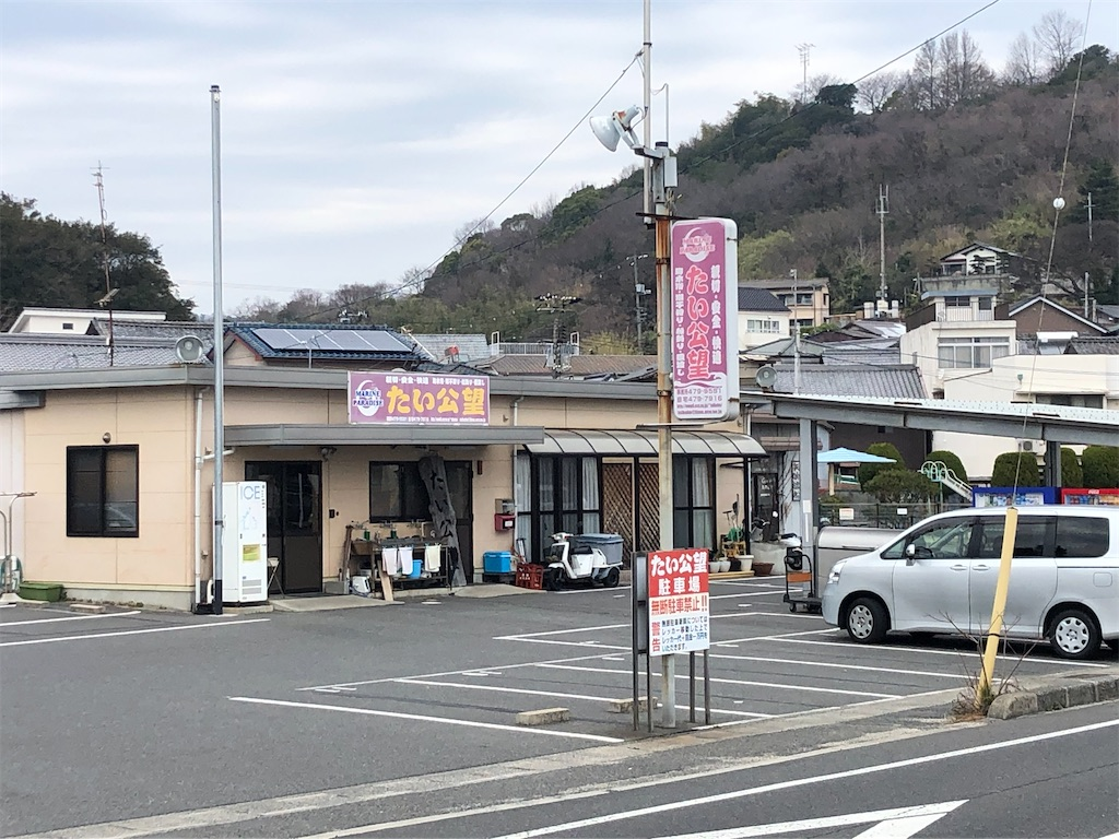 f:id:turisukisanntouhei:20200122124349j:image