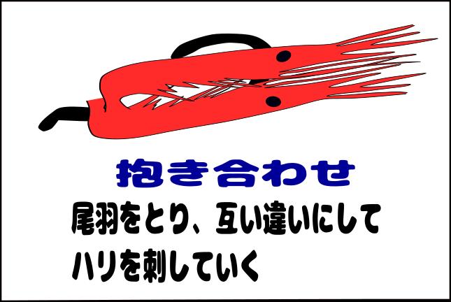 f:id:turisukisanntouhei:20200315120122p:plain
