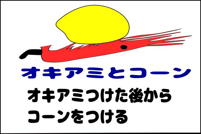 f:id:turisukisanntouhei:20200315120140p:plain