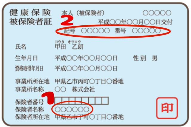 f:id:turisukisanntouhei:20200427110409p:plain