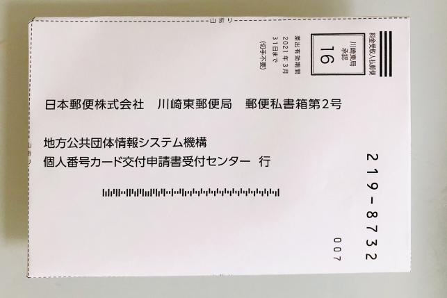 f:id:turisukisanntouhei:20200503083104p:plain