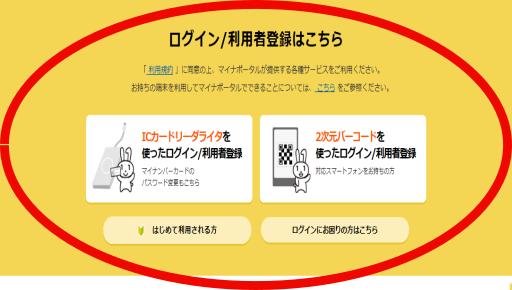 f:id:turisukisanntouhei:20200503084331p:plain