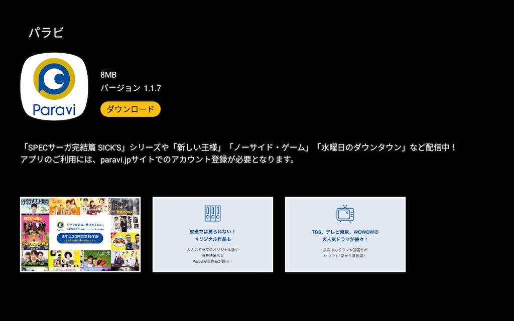 f:id:turisukisanntouhei:20200509124048p:image