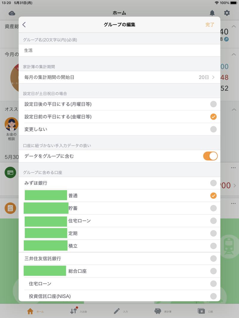 f:id:turtletoushi:20210913155252p:plain