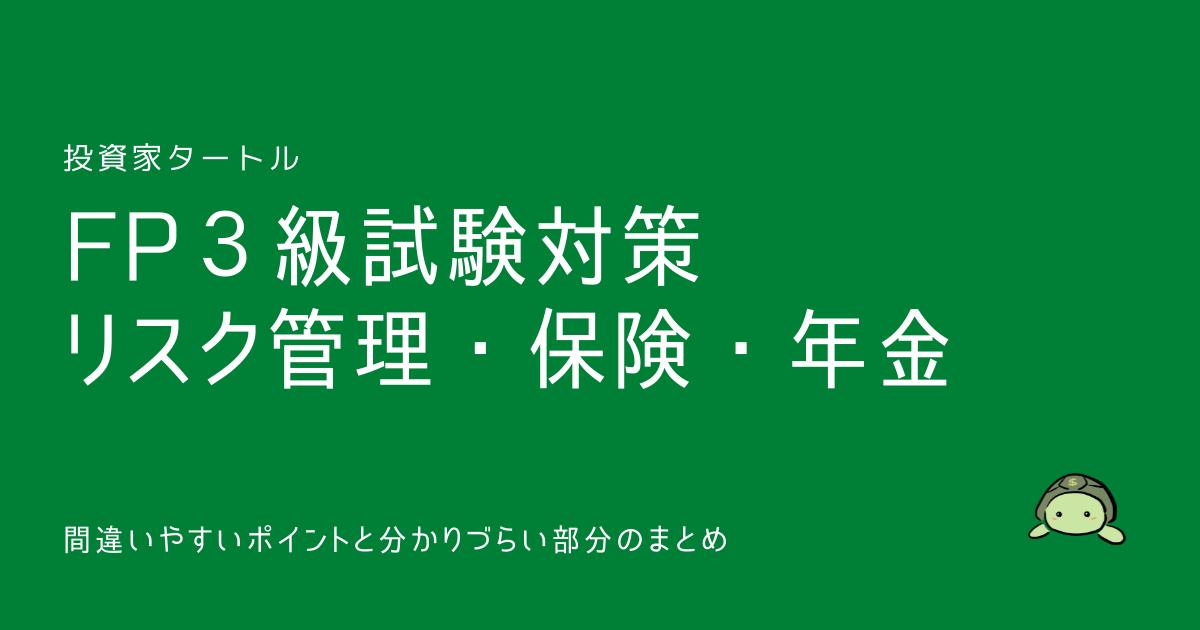 f:id:turtletoushi:20210917083241p:plain