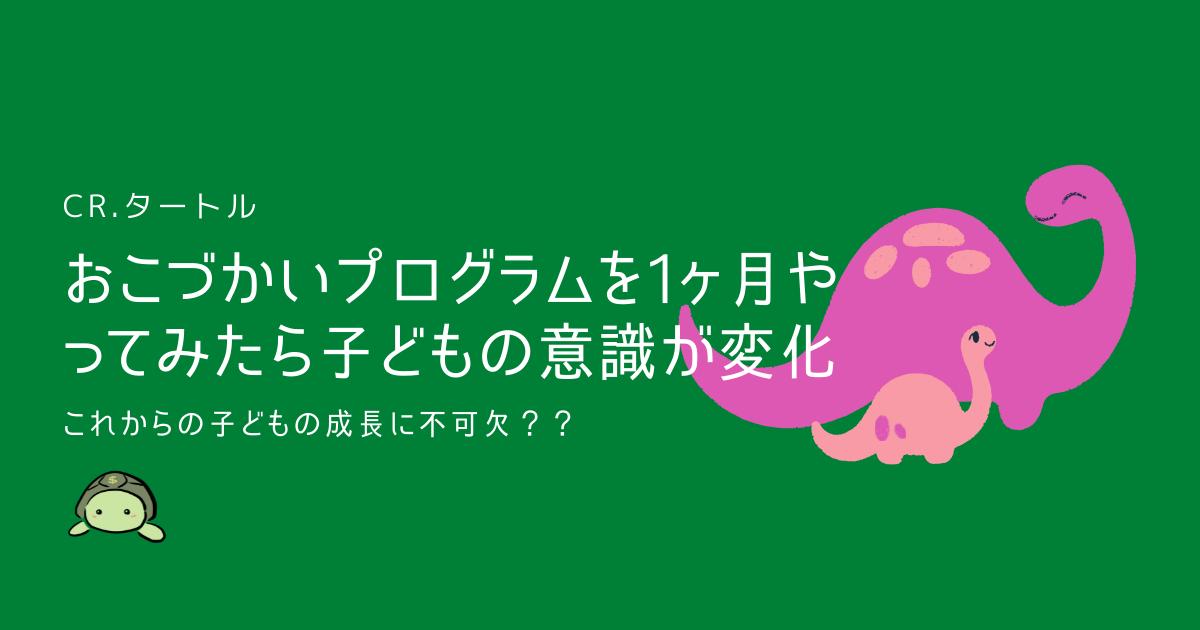 f:id:turtletoushi:20210917142147p:plain