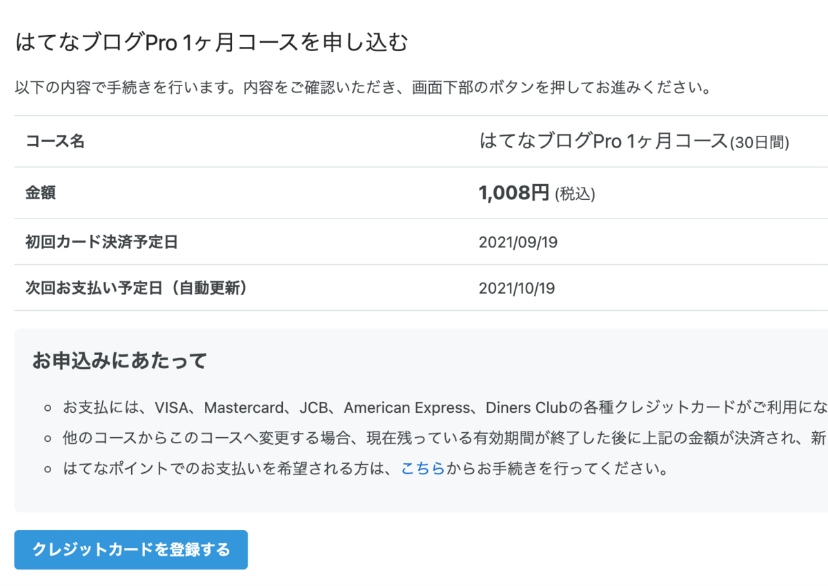 f:id:turtletoushi:20210919061930p:plain