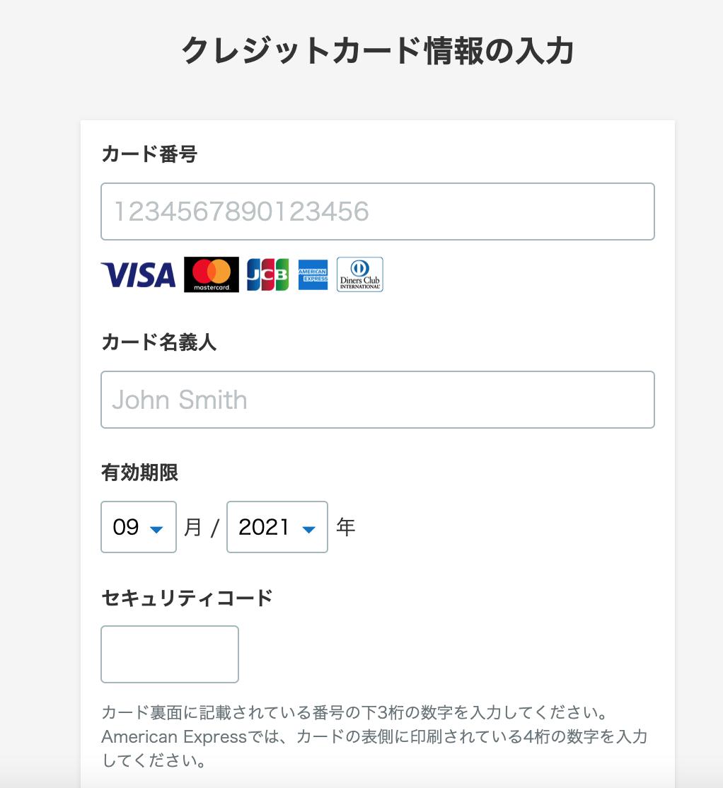 f:id:turtletoushi:20210919062039p:plain