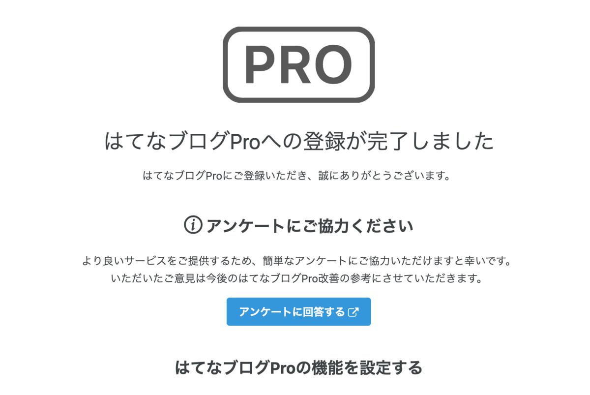 f:id:turtletoushi:20210919062533p:plain