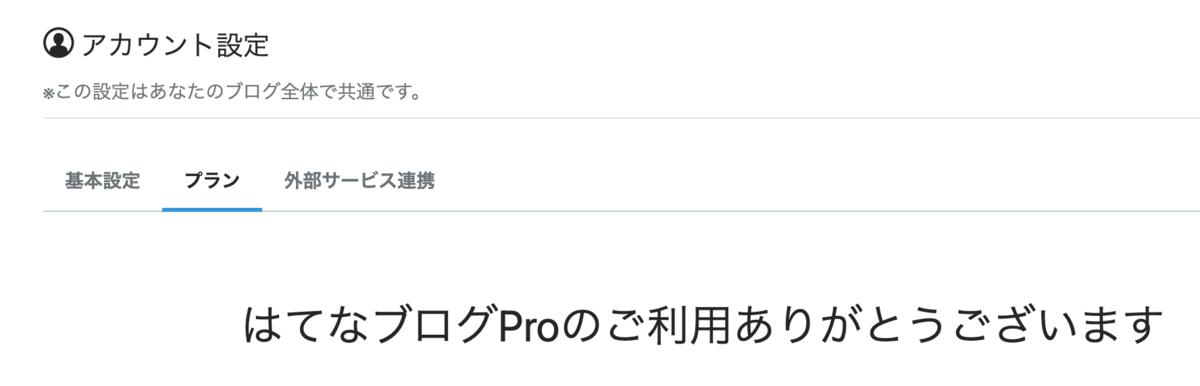 f:id:turtletoushi:20210919062733p:plain