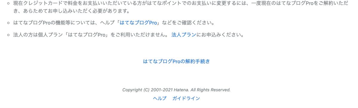 f:id:turtletoushi:20210919062757p:plain