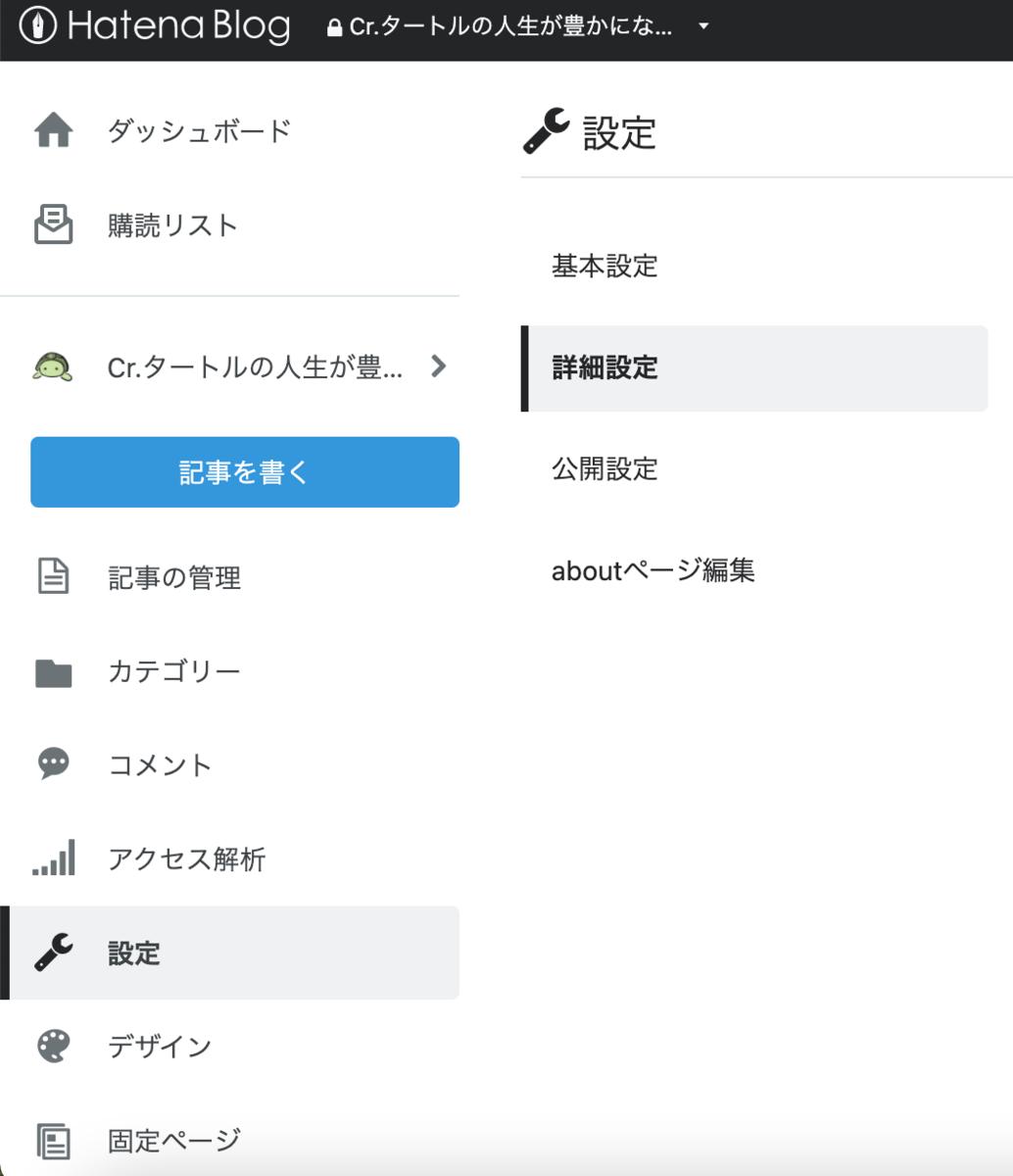 f:id:turtletoushi:20210919063125p:plain