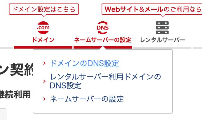 f:id:turtletoushi:20210919065817p:plain