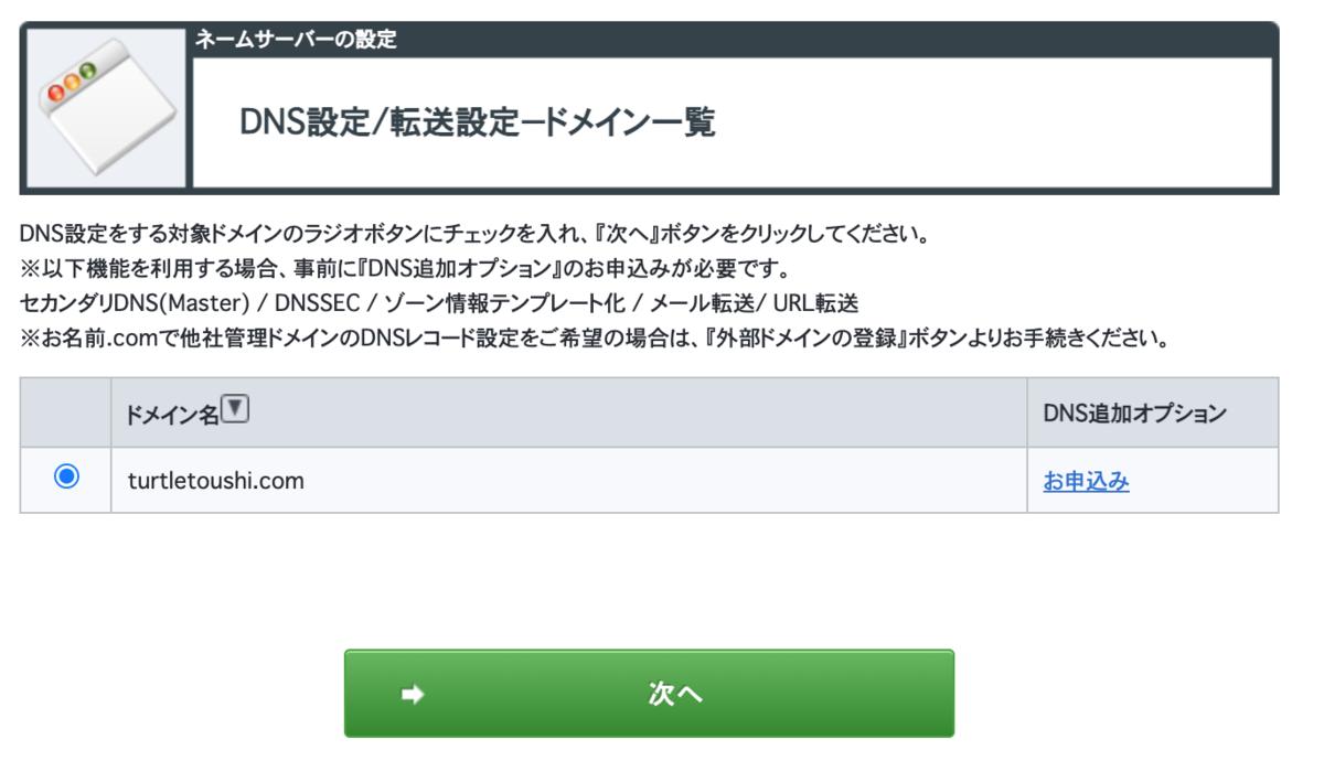 f:id:turtletoushi:20210919065852p:plain