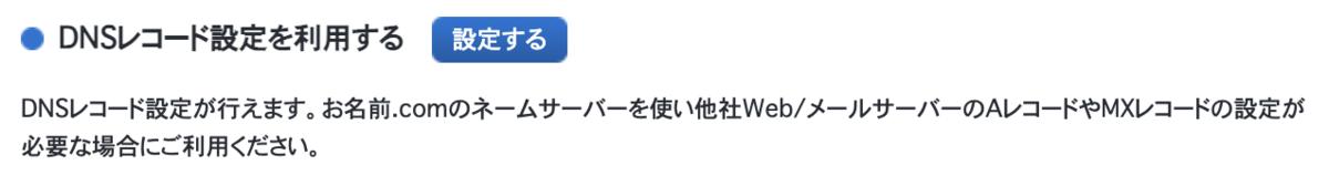f:id:turtletoushi:20210919065945p:plain
