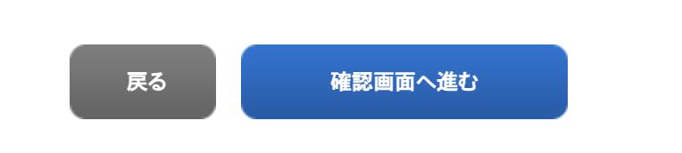 f:id:turtletoushi:20210919071146p:plain