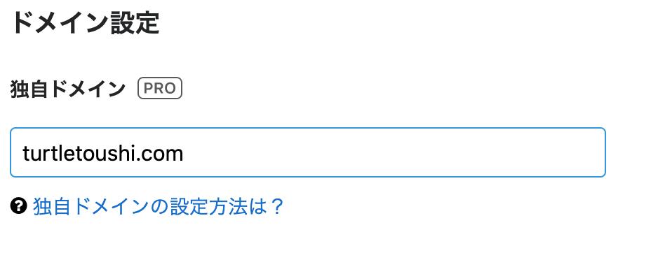 f:id:turtletoushi:20210919071221p:plain