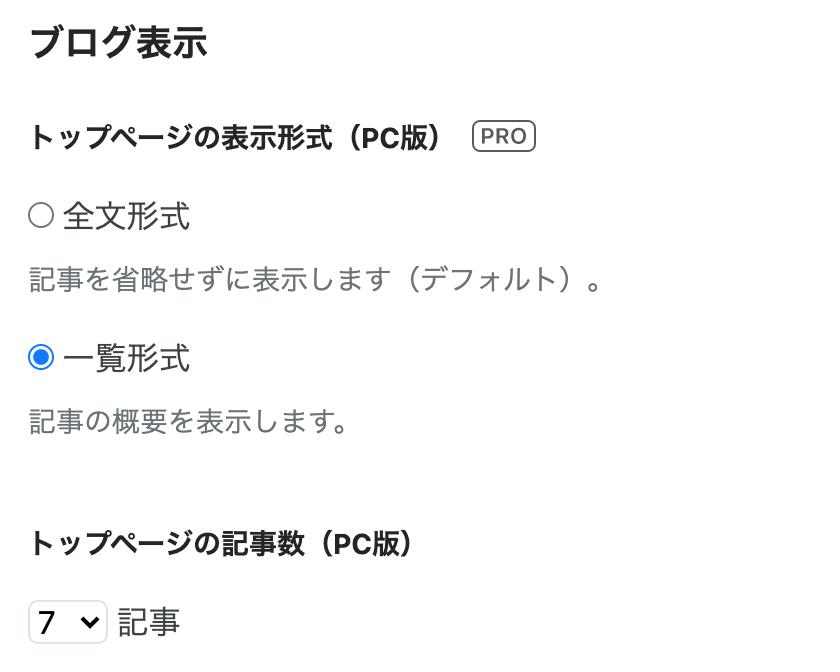 f:id:turtletoushi:20210919071532p:plain