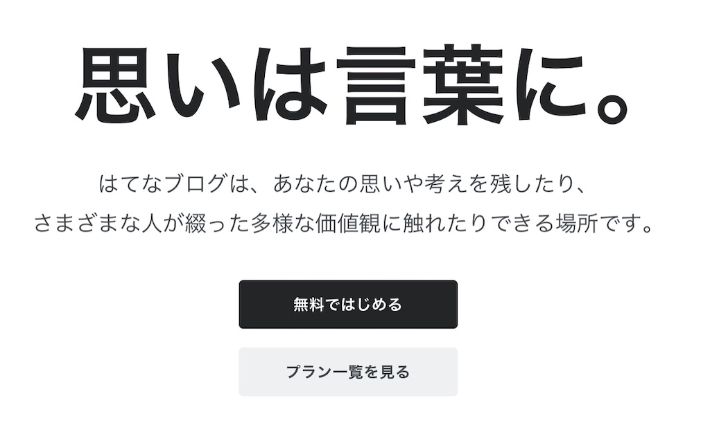 f:id:turtletoushi:20210919085944j:image