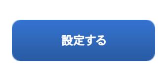 f:id:turtletoushi:20210919210333p:plain