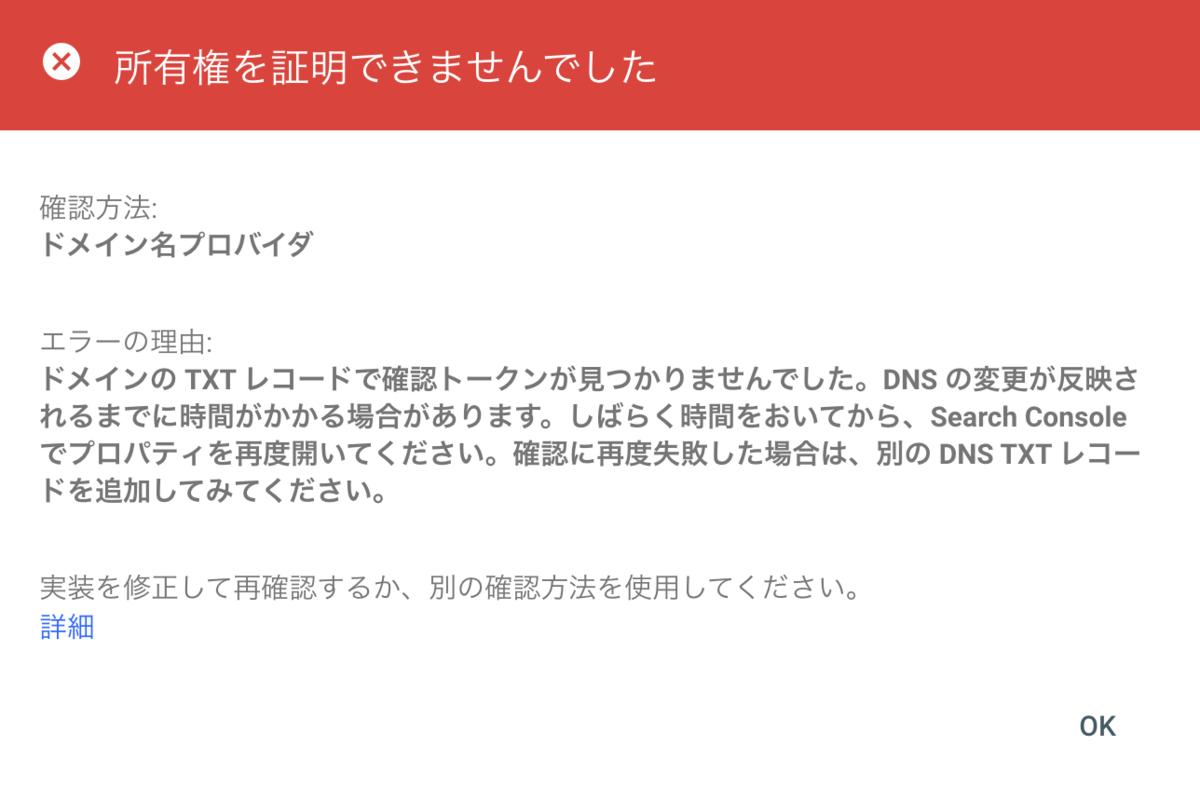 f:id:turtletoushi:20210919210440p:plain