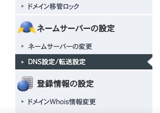 f:id:turtletoushi:20210919210519p:plain