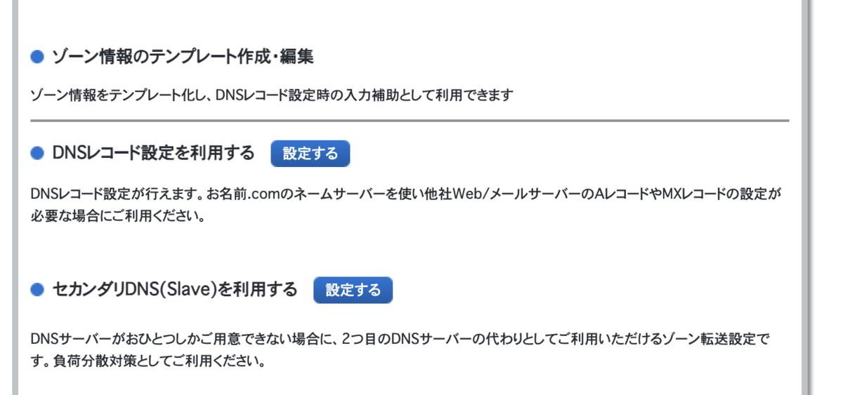 f:id:turtletoushi:20210919210633p:plain