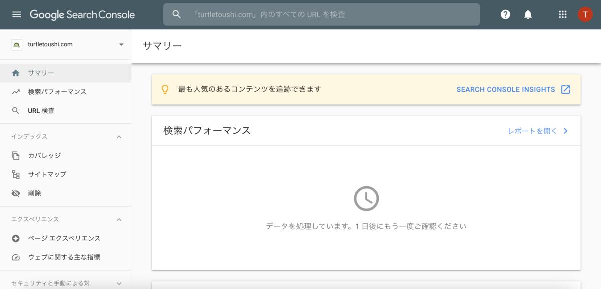 f:id:turtletoushi:20210919210821p:plain